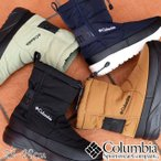 コロンビア Columbia メンズ レディース スノーブーツ スピンリールブーツ 2 ウォータープルーフ オムニヒート 防水 防寒 ショートブーツ YU0337