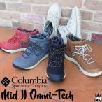 コロンビア Columbia 919 ミッド 2 オムニテック レディース メンズ YU3854 クイック Omni-Tech ミッドカット ショートブーツ