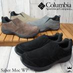 �����ӥ� Columbia ��� ����åݥ� YU3862 �����С���å� �����������ץ롼�� �����������塼�� �֥�å� ���졼 �֥饦�� �١�����