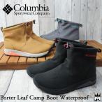 コロンビア Columbia レディース メンズ ブーツ YU3902 ポーター リーフ キャンプ ウォータープルーフ ショートブーツ ブラック ケトル メープル