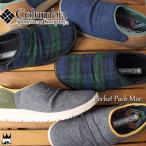 ショッピングコロンビア コロンビア Columbia レディース メンズ スリッポン YU3914 ポケットパック モック グレー ネイビー チェック
