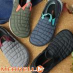メレル MERRELL スリッポン レディース J90802 J5001132 J75570 J62340 ハットモック ローカット 2WAY 靴
