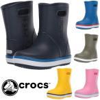 クロックス crocs レインシューズ 男の子 女の子 子供靴 キッズ ジュニア 205827 クロックバンド レインブーツ k 長靴