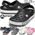 クロックス crocs メンズ レディース サンダル クロックバンド ボールドロゴクロッグ コンフォート ブラック 黒 ネイビー チャコール ホワイト 白 ピンク 206021