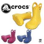 クロックス crocs ハンドルイット レインブーツ キッズ 男の子 女の子 子供靴 キッズ チャイルド レインシューズ 12803 長靴 通園 水遊び 軽い 梅雨