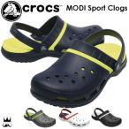 クロックス crocs メンズ レディース クロッグサンダル 204143 モディ スポーツ クロッグ シャワーサンダル アフタースポーツ ウォームアップ