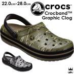 クロックス crocs メンズ レディース クロッグサンダル 204553 クロックバンド グラフィッククロッグ コンフォートサンダル カモフラージュ 3Q6