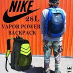 ナイキ NIKE 靴 メンズ レディース バッグ BA5246 28L ヴェイパーパワー バックパック リュック スポーツ ジム トレーニング  通勤