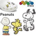 クロックス crocs ジビッツ jibbitz スヌーピー チャーリー・ブラウン ウッドストック Snoopy ラバークロッグ用アクセサリー 10007401 10007402 10007403 Brown