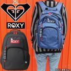 ロキシー ROXY バッグ リュック 25L レディース RBG194302 HELLO KITTY ハローキティ コラボ サーフ系 サーフィン