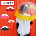 ハンター HUNTER 傘 かさ メンズ レディース UAU1004UPM スケルトンバブル バブル アンブレラ RAIN 雨 梅雨 レイン 雨具