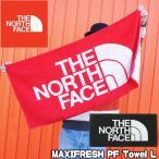 ザ・ノースフェイス THE NORTH FACE タオル メンズ レディース NN21773 マキシフレッシュパフォーマンスタオルL バスタオル スポーツ キャンプ フェス パイル /-