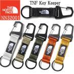 ザ・ノースフェイス THE NORTH FACE メンズ レディース キーホルダー TNFキーキーパー ロング NN32001 キーフック カラビナ 鍵 キャンプ 雑貨 ギフト 父の日