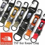 ザ・ノースフェイス THE NORTH FACE メンズ レディース キーホルダー TNFキーキーパー ロング NN32002 キーフック カラビナ 鍵 キャンプ 雑貨 ギフト 父の日