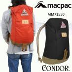 マックパック macpac メンズ レディース MM71550 コンドル 24L アウトドア リュック デイパック バックパック ハイキング 通勤