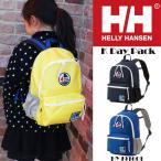 ヘリーハンセン HELLY HANSEN 男の子 女の子 キッズ ジュニア HYJ91601 デイパック 14L リュック アウトドア 遠足 お出かけ キャンプ
