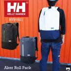 ヘリーハンセン HELLY HANSEN メンズ レディース バッグ HY91621 31L アーケルロールパック リュック デイバッグ バックパック PCスリーブ 通勤 通学 防水