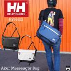 ヘリーハンセン HELLY HANSEN メンズ レディース バッグ HY91622 20L アーケルメッセンジャーバッグ ショルダーバッグ 斜め掛け PCスリーブ 通勤 通学 防水