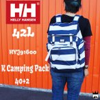 ヘリーハンセン HELLY HANSEN キッズ ジュニア レディース バッグ HYJ91600 42L キャンピングパック40+2 キャンプ バックパック リュック 林間学校 宿泊学習