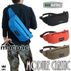 マックパック macpac 靴 メンズ レディース バッグ MM71603 モジュール クラシック ワンショルダー 斜め掛け ウエストバッグ ウエストポーチ ヒップバッグ