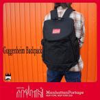 マンハッタンポーテージ Manhattan Portage 靴 メンズ レディース MP1257 グッゲンハイム バックパック リュック デイバッグ B4 ブラック 通勤 大容量