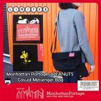 マンハッタンポーテージ Manhattan Portage メンズ レディース バッグ MP1603-SNPY-17 スヌーピー Snoopy マンハッタンポーテージ×ピーナッツ リミテッド 黒