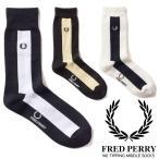 フレッドペリー FRED PERRY 靴下 メンズ F19886 ティッピング ミドルソックス 日本製 黒 紺 白 ブラック ネイビー ホワイト