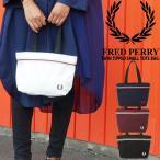 フレッドペリー FRED PERRY トートバッグ メンズ レディース F25000 ツインティップ スモールトート 黒 ブラック BLACK 通勤 通学 月桂樹