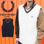 フレッドペリー FRED PERRY チルデンベス...