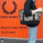 送料無料 フレッドペリー鞄 トートバッグ