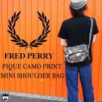 送料無料 フレッドペリー鞄 ショルダーバッグ