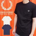 フレッドペリー FRED PERRY ポケットディ...