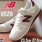 ニューバランス new balance メンズ レディース スニーカー U520 ワイズD ローカット ランニング スポーツ 運動靴 ホワイト バーガンディ