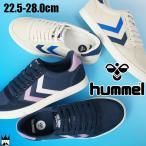 ヒュンメル hummel スリマー スタディール デュオ キャンバス ロー ローカット スニーカー メンズ レディース 64-411 レースアップ 白 ホワイト ラベンダー 靴