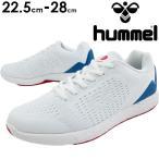 ヒュンメル hummel ローカットスニーカー メンズ レディース 202066 運動靴 スポーツ ランニングシューズ 白 ホワイト トリコロール