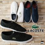 ラコステ LACOSTE 靴 メンズ MS073T MARCEL LCR2 マーセル スニーカー ローカット
