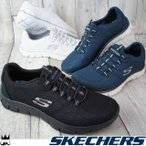 スケッチャーズ SKECHERS メンズ レディース スニーカー 12407 Relaxed Fit MEMORY FORM Air-Cooled リラックスドフィット メモリーフォーム バンジーコード