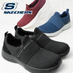 スケッチャーズ SKECHERS メモリーフォーム スリッポンレディース 12992 低反発 運動靴 ランニングシューズ トレーニングシューズ ローカットスニーカー 黒