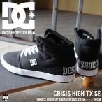 ディーシーシューズ DC SHOES CRISIS HIGH TX SE メンズ レディース ハイカットスニーカー スケーターシューズ DM172006 ハイカット スニーカー シンプル スト系