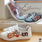 エスタシオン Estacion 靴 レディース スニーカー 本革 XY203 レザー ローカット コンフォート ミセス コンフォートシューズ ゴム紐