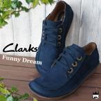 クラークス Clarks レディース Funny Dream ファニードリーム 014D 本革 レザー オブリークトゥ おでこ靴 レースアップ エスニック シェブロン柄 NVYS