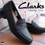 ショッピングクラークス クラークス Clarks レディース ローファー 本革 217G 黒 ブラック 学生 通学 オフィス 仕事 通勤