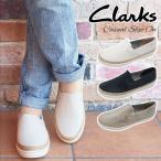 クラークス Clarks スリッポン 革靴 レディース 400G スニーカー 白 ホワイト ネイビー シルバー ラメ スエード