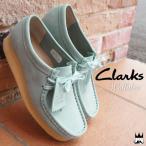 クラークス Clarks レディース Wallabee ワラビー ワラビーブーツ 654F 本革 レザー レザーシューズ クレープソール 本革シューズ ライトブルー ヌバック