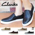 クラークス Clarks レディース(女性用) 921F Glove Puppet グローブパペット スリッポン スリッポンシューズ スニーカー サイドゴア ヘビ コブラ パイソン柄