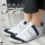 リーガル REGAL レディース スニーカー 革靴 レザー BE72 マルチボーダー ネイビー ホワイト オレンジ