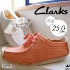 ショッピングクラークス クラークス Clarks レディース ナタリー Natalie 本革 レザー 035G アイボリー コーラル オレンジ