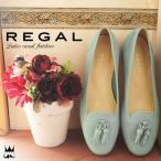 リーガル REGAL レディース フラットシューズ バレエシューズ ぺたんこ パンプス F54G 本革 レザー 本革パンプス オペラシューズ オペラパンプス ぺたんこ靴