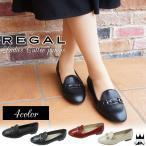 リーガル REGAL レディース フラットシューズ 革靴 レザー F70J エナメル 黒 赤 アイボリー グレー