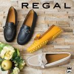 リーガル REGAL レディース F63E ドライビングシューズ コンフォートシューズ ベルト付き フラットシューズ ローファー ぺたんこ靴